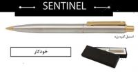 خودکار شیفر گیره زرد مدل Sentinel