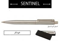 خودکار  استیل گیره استیل شیفر مدل SENTINEL