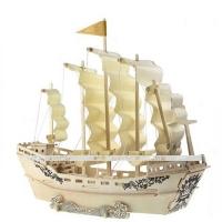کشتی بادبانی باستانی ( 3 لایه  بادبان دار)